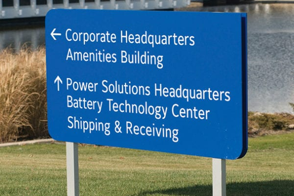 Exterior directional sign for Johnson Controls in Milwaukee Wisconsin