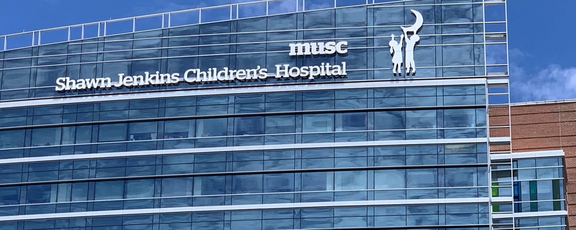 MUSC Childrens17
